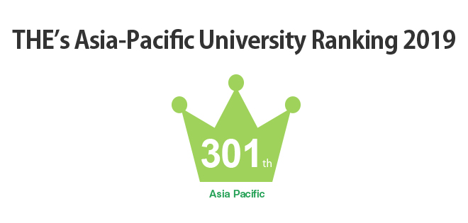 12_THEアジア太平洋トップ大学ランキング2019_191010