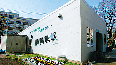 Recycle Research Center