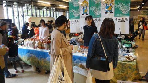 博物館の収穫祭2019