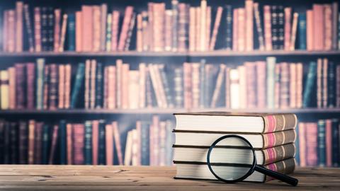 教員の研究等検索