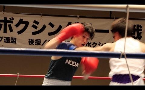 ボクシング部 | 東京農業大学