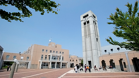 北海道オホーツクキャンパス