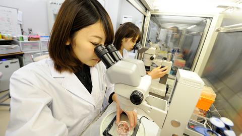 電子顕微鏡室