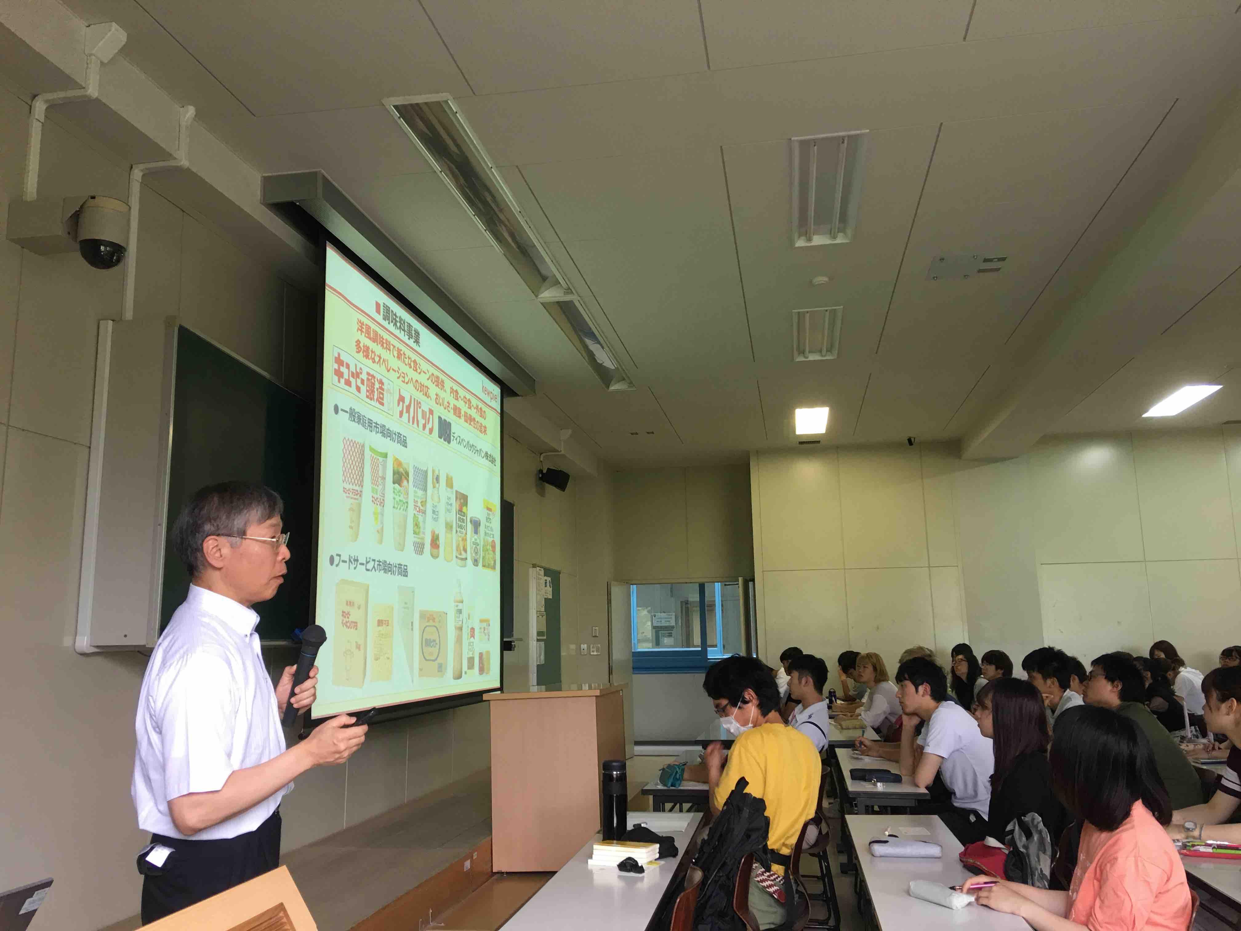 キユーピーグループの会社概要と研究開発マネジメント