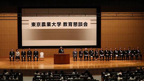 2019年度入学式後の教育懇談会IMG_1102470×270.jpg