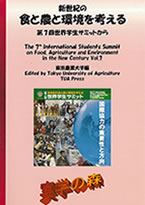 cover_7th.jpg
