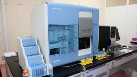 生物資源ゲノム解析センター