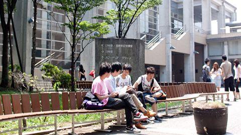 個別大学見学