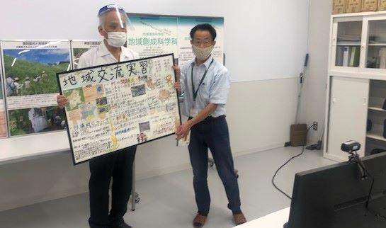 学科ニュース(地域創成科学科)   東京農業大学