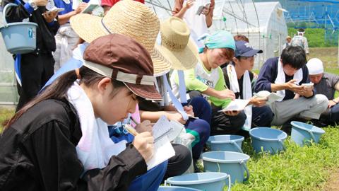 東京農大で学ぶ