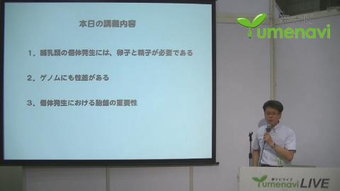 バイオサイエンス学科 小川 英彦 教授