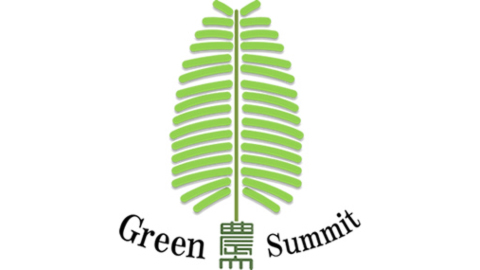 Green Summit