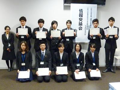 公益社団法人日本栄養・食糧学会...