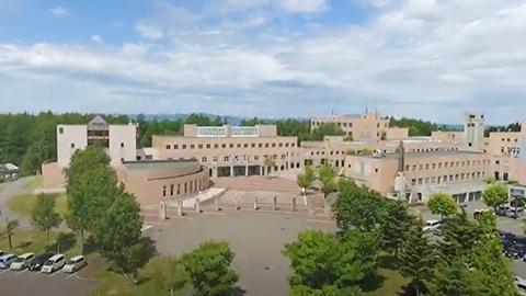 オホーツクキャンパス紹介