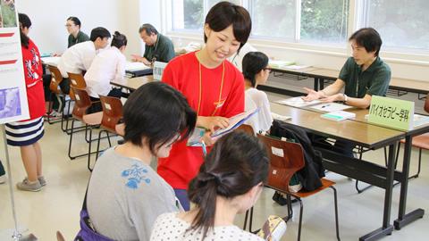 厚木キャンパス【開催終了】