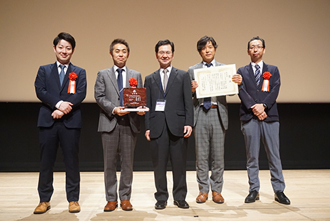 遠藤准教授が日本栄養・食糧学会 技術賞受賞を受賞しました。