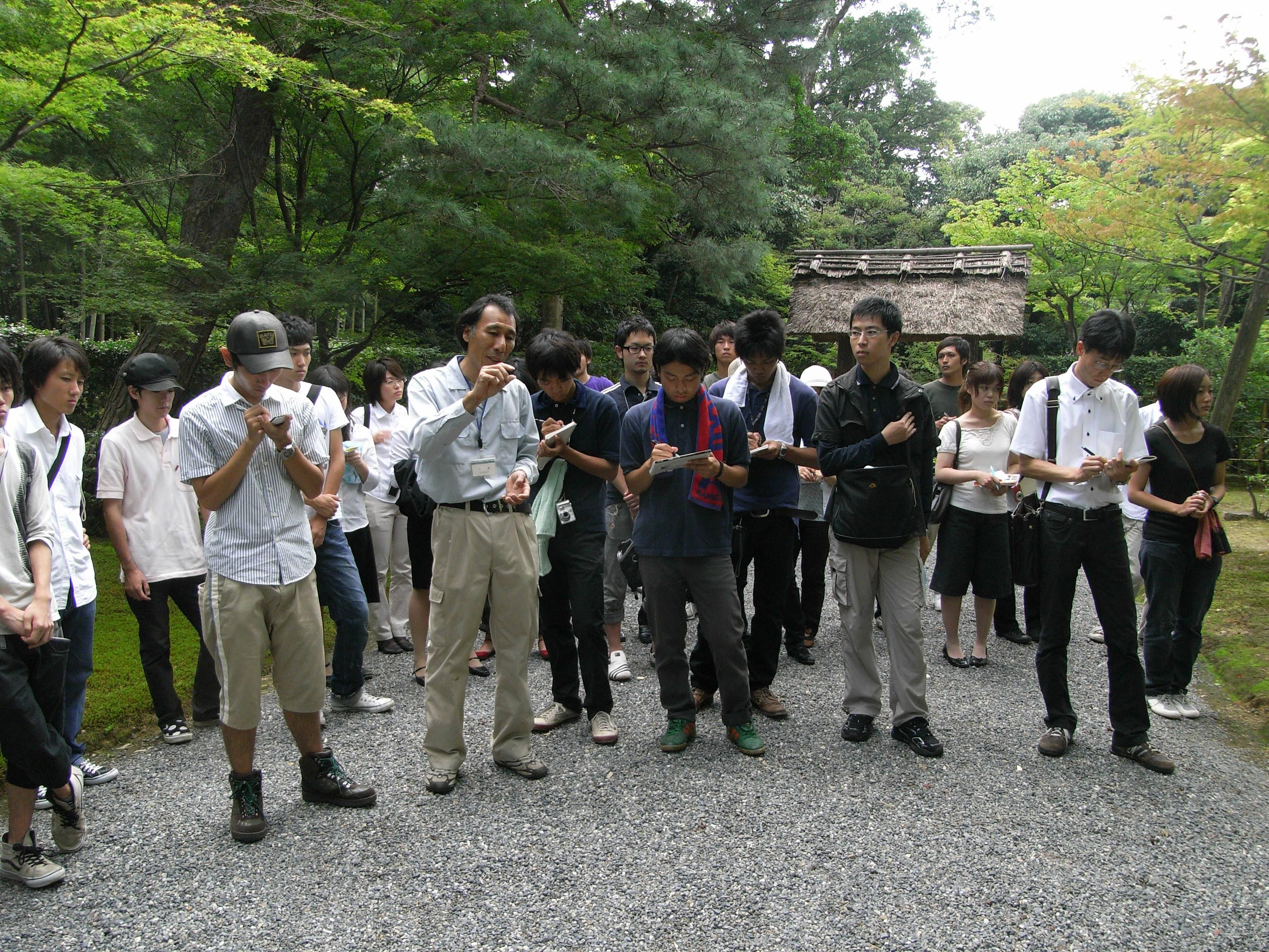 東京農業大学 地域環境科学部 造...